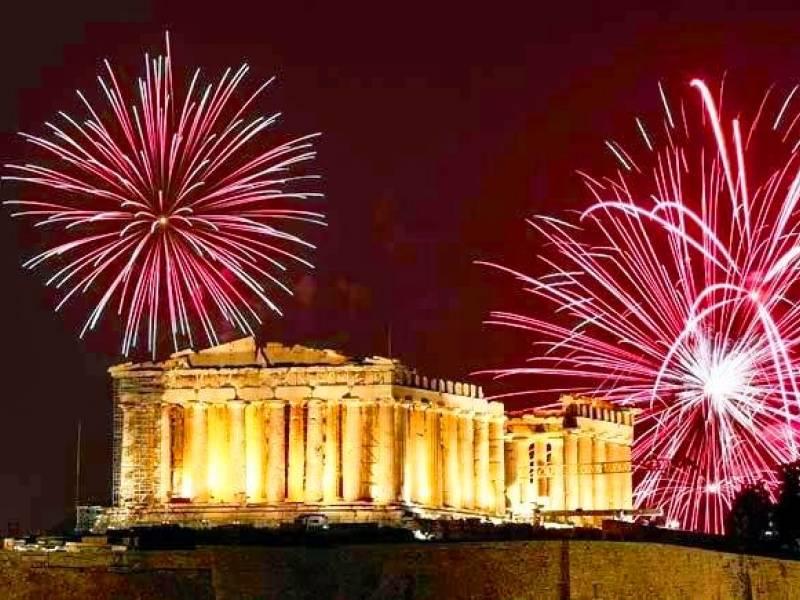 Minitour Atene e dintorni Capodanno 2017